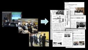 pic_pressconferences