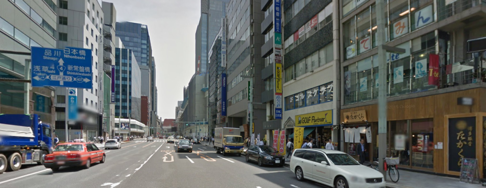 chuo-street